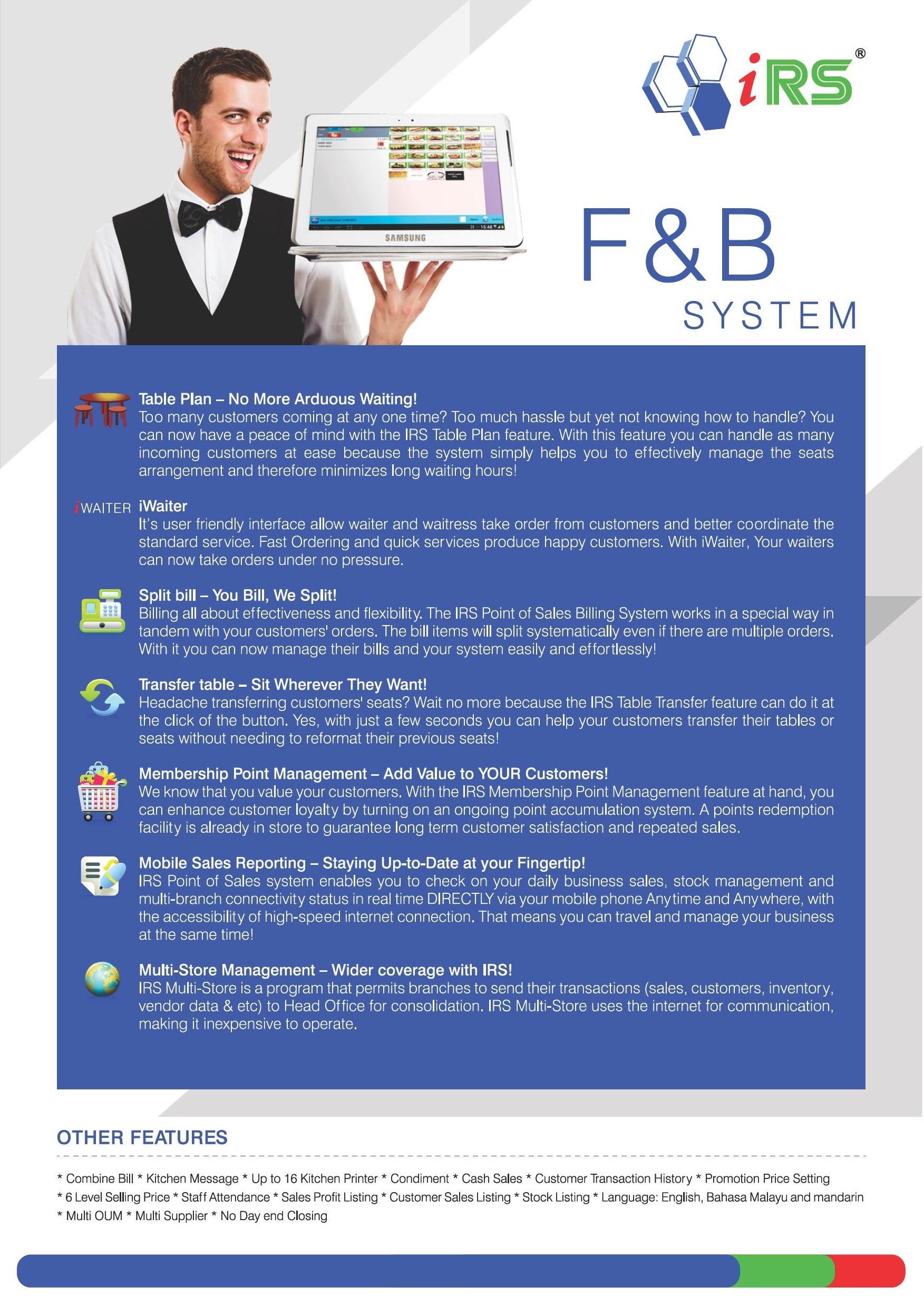 irs f&b system