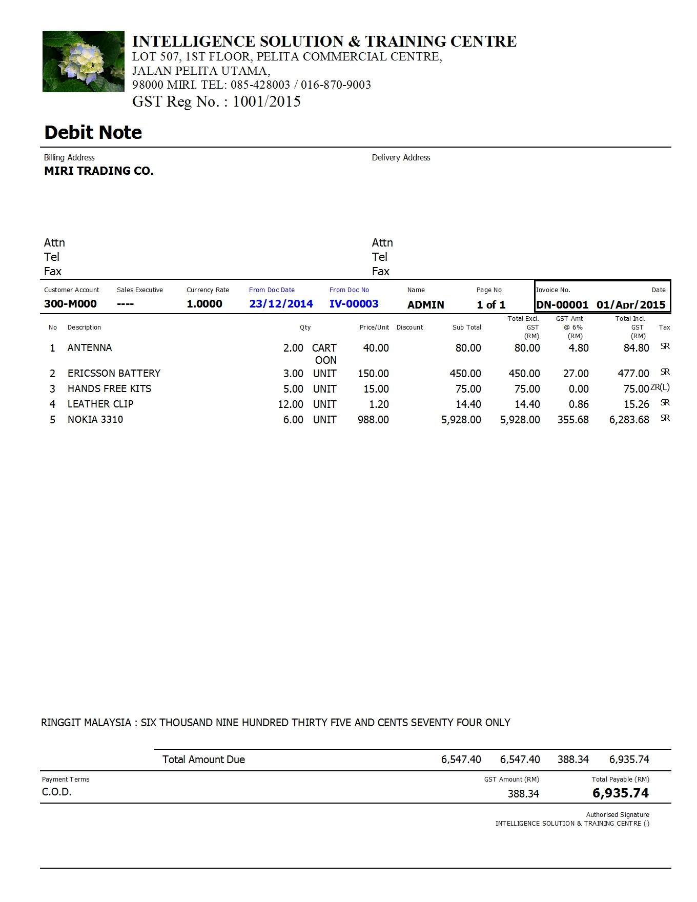 GST – Debit Note Sample
