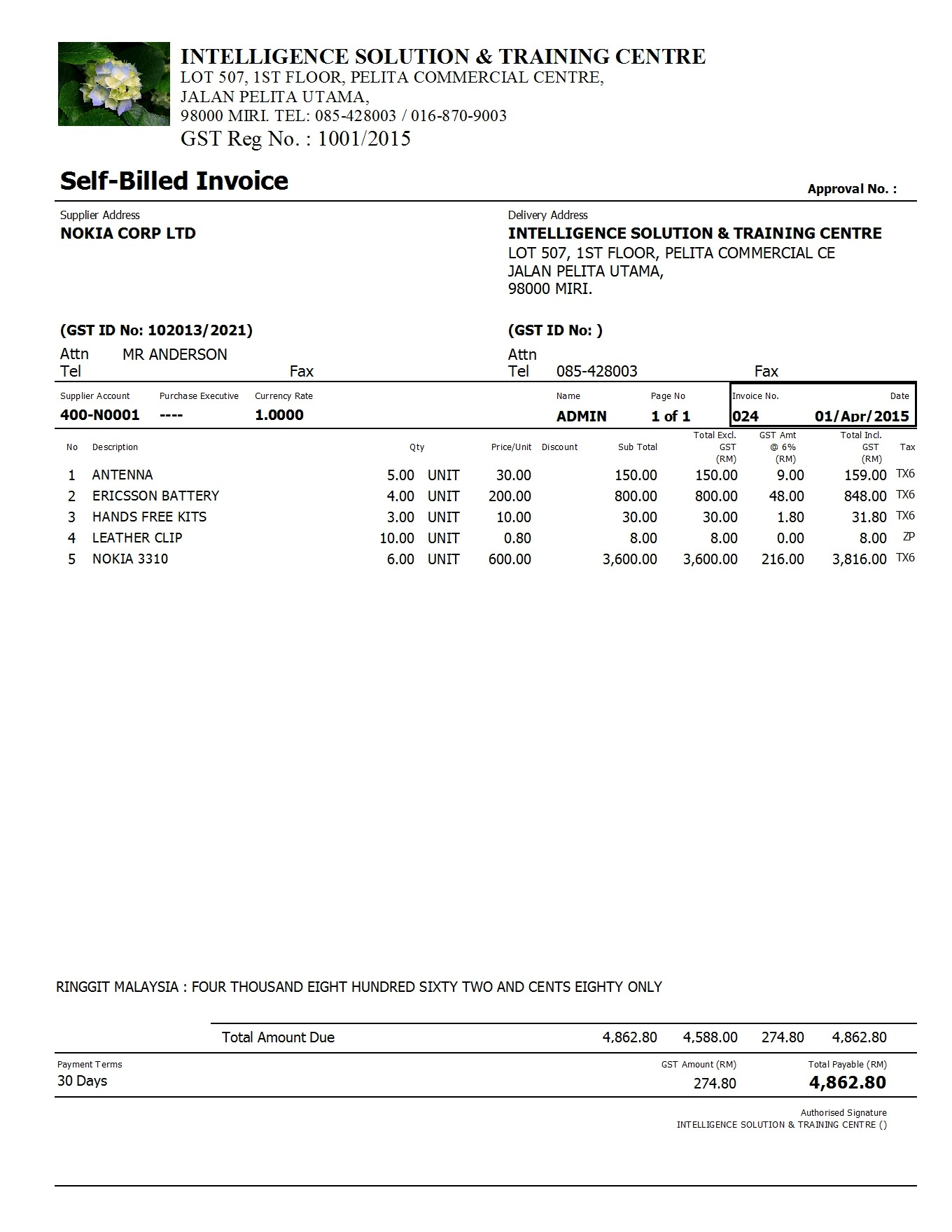 SELF-BILLED INVOICE GST FORMAT